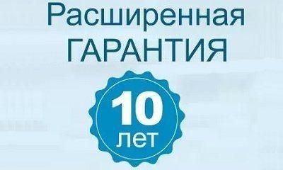 Расширенная гарантия на матрасы Промтекс Ориент Северодвинск