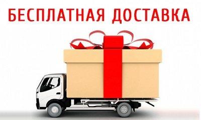 Доставка матрасов бесплатно Северодвинск